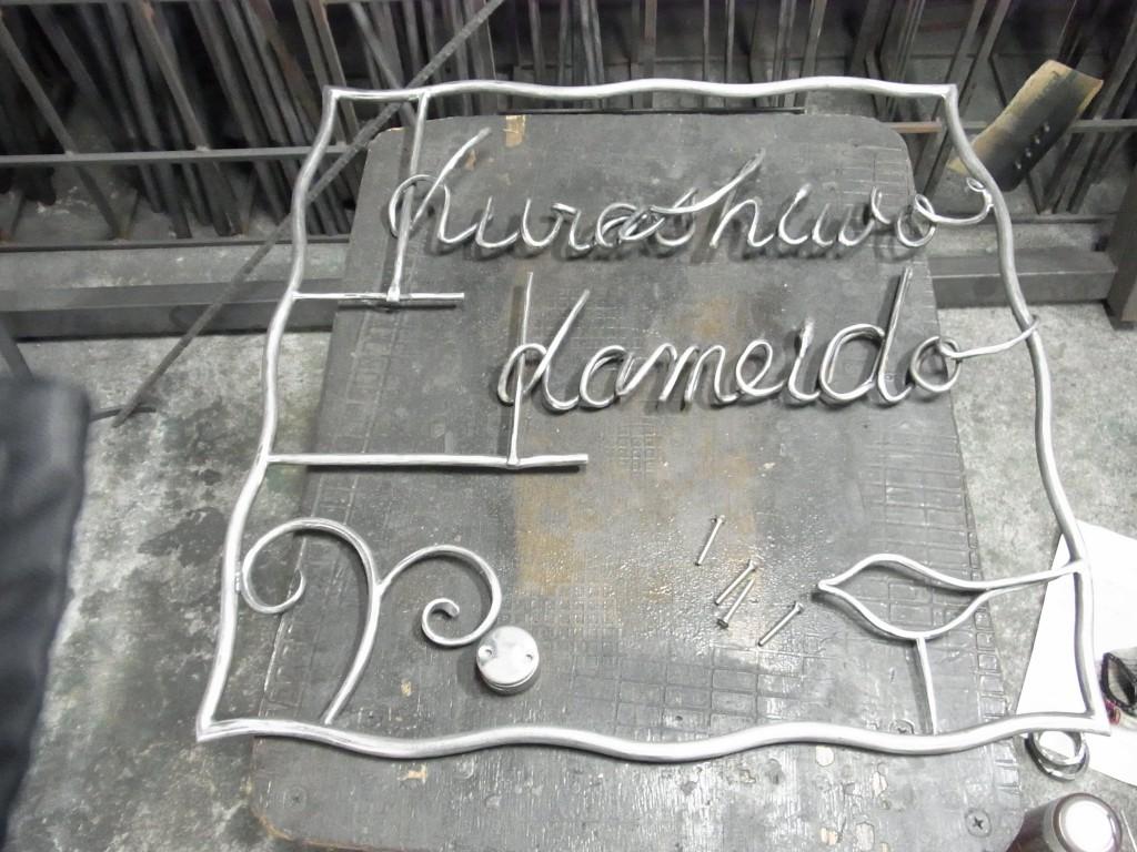 マンション玄関サイン