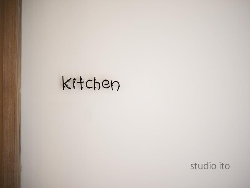 キッチンのサイン