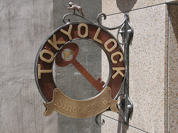 TOKYO LOCK